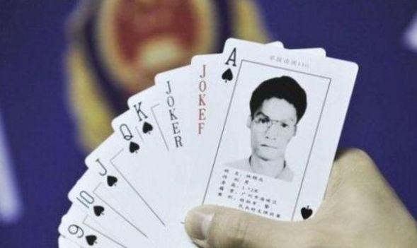 扑克牌悬案_将力天佑列为扑克牌的\