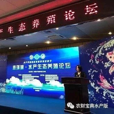 300水产人来到黑龙江,做了这些事……