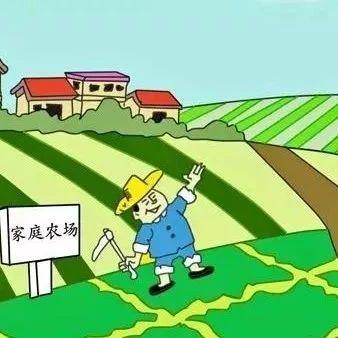 公布啦!广东认定101家省级示范家庭农场