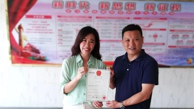 祝贺!乐昌黄金柰李获中国地理标志产品认证