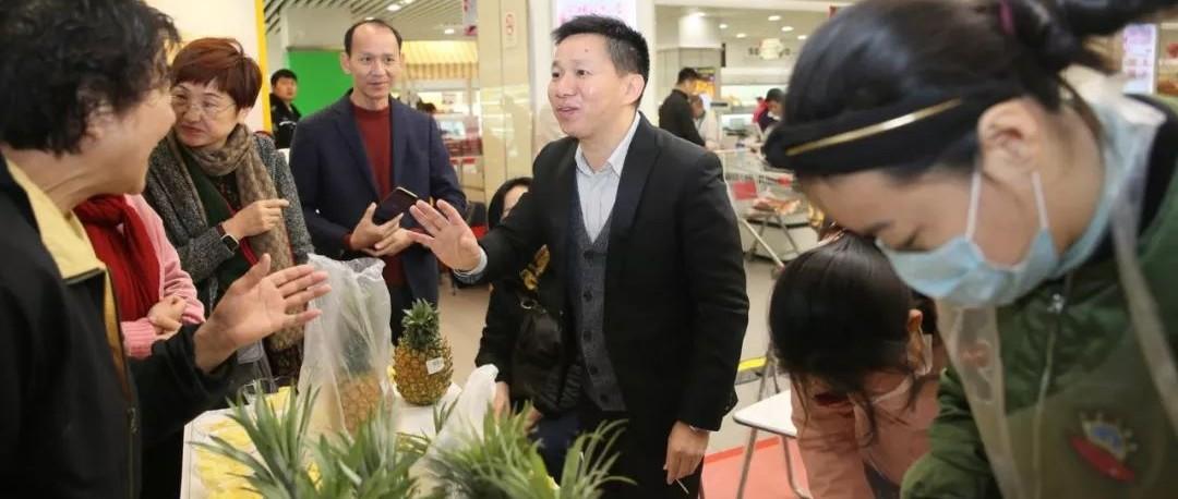 """徐闻菠萝""""游""""上海,博士县长亲自上阵回馈华东消费者"""