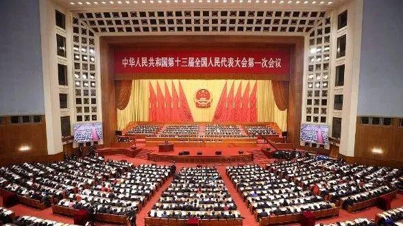 国务院机构改革方案来了,将组建农业农村部(附名单及职责)