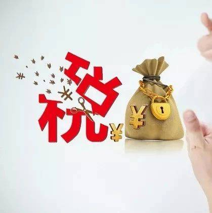 """广东因台风""""山竹""""痛失42.49亿元!纳税人这样申报可享减免税优惠"""