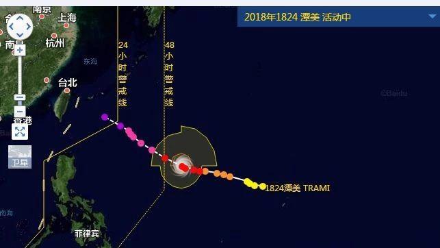 """紧急!第24号台风""""潭美""""加强,预测风力达巅峰18级!或将登陆我国闽浙沿海"""