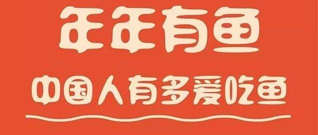 中国人均消费80斤鱼虾!2023年水产品缺口1923万吨!干水产必雄起,向追梦水产人致敬!