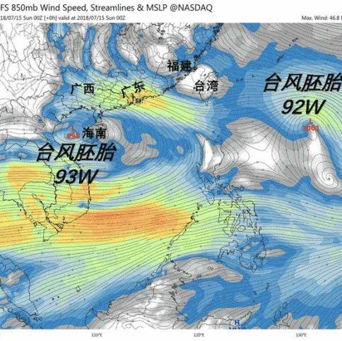 """9号台风""""山神""""来袭,或18日清晨登陆海南广东!10号台风两天内生成奔向华东"""
