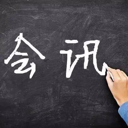 河蟹养殖哪家强?第三届中国河蟹产业发展高峰论坛暨2018海峡两岸河蟹大赛等你来