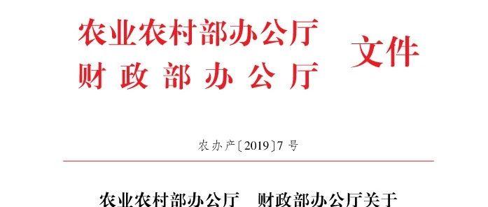 英德市英红镇、兴宁市龙田镇……广东11镇入选2019年农业产业强镇建设
