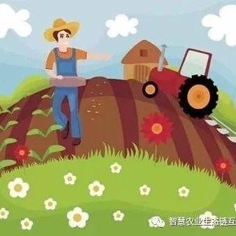 涉及九大类!农业农村部推介24个农民合作社典型案例