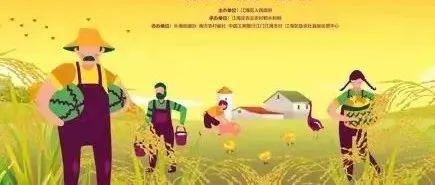 【2021丰收节】京东农产品销量激增,网民最爱买4类水果