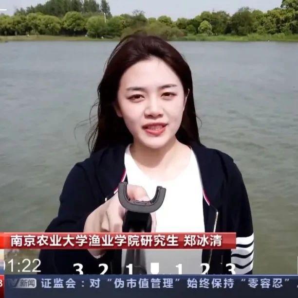 """水产小天后上央视直播火了!不一样的""""新渔民""""!祖孙接力做""""长江三鲜""""守护者"""